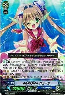 Amazon | 【 カードファイト!! ...