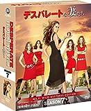 デスパレートな妻たち シーズン7 コンパクトBOX[DVD]