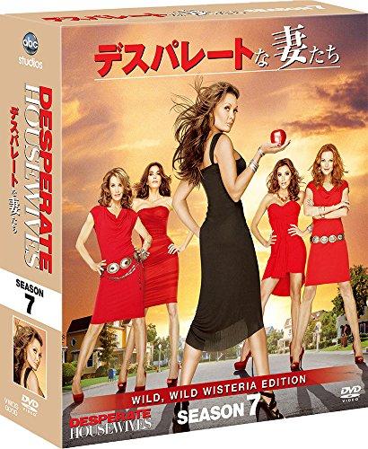 デスパレートな妻たち シーズン7 コンパクト BOX [DVD]の詳細を見る