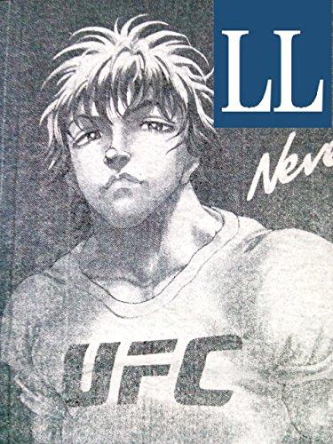 範馬刃牙 × UFC コラボTシャツ l【BAKI NEVER STOP TRAINING LL】