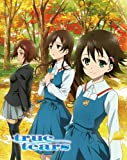 true tears Blu-ray Box[Blu-ray/ブルーレイ]