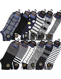 (ハルサク) HARUSAKU メンズ くるぶし スニーカーソックス ショート ソックス 靴下 25 ~ 29 cm セット