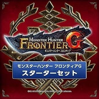 【Amazon.co.jp限定】モンスターハンター フロンティアG スターターセット [オンラインコード]