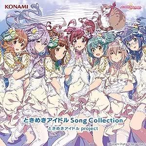 ときめきアイドル Song Collection