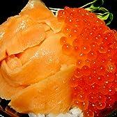 海鮮親子丼セット 第2弾