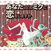 music kick (feat. 初音ミク)