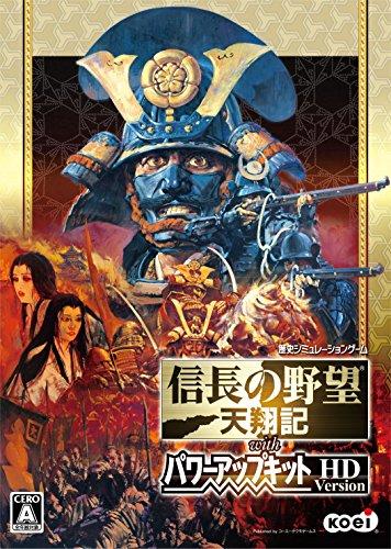 GAMECITY 信長の野望・天翔記 with パワーアップキット HD Version [オンラインコード] B016M844MI 1枚目