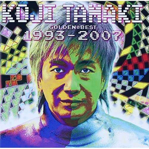 GOLDEN☆BEST 玉置浩二 1993-2007