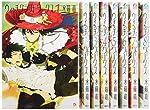 ウィッチクラフトワークス コミック 1-9巻セット (アフタヌーンKC)