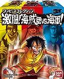 ワンピース ワンピースコレクション 激闘!海賊団VS海軍! BOX (食玩)