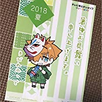 Fate/EXTELLA LINK ツリービレッジ 購入特典 ポストカード ロビンフッド AR スカイツリー