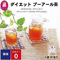 混合茶ティーバッグ ・ダイエット プーアール茶 スリムトビラ 30包入 ティーパック