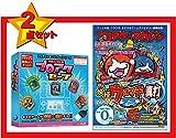 2点セットNew3DSLL/New3DS/3DSLL/3DS用プロアクセーブ+妖怪ウォッチ2真打所持金・JP・GP999999!裏ワザ掲載小冊子Vol.75