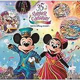 """【Amazon.co.jp限定】東京ディズニーリゾート35周年 """"Happiest Celebration!"""" グランドフィナーレ ミュージック・アルバム(特典:メガジャケ付)"""