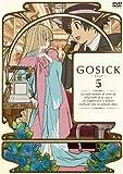 GOSICK-ゴシック- DVD特装版 第5巻[DVD]
