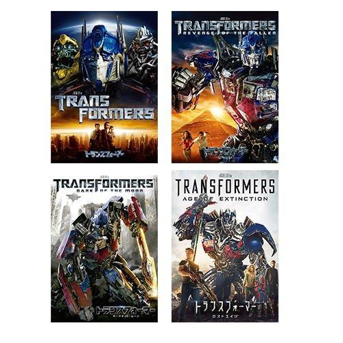 トランスフォーマー DVD4枚組 PHNE113581-118761-130519-136903-HPM