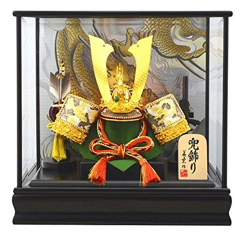 山陽美工 五月人形 兜飾り 兜ケース飾り 美光作 黒彫金盛上龍兜T 間口41.5×奥行33×高さ41cm h265-sb-ryukabuto