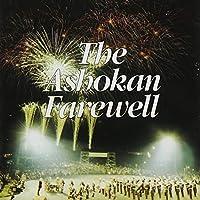 Ashokan Farewell by Plymouth