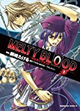 MELTY BLOOD(1)<MELTY BLOOD> (角川コミックス・エース)