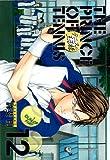 テニスの王子様完全版Season1 12 (愛蔵版コミックス)