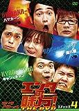 エンタの味方!THE DVD ネタバトルVol.4 ハマカーンvs流れ星vsキャン×キャン[DVD]