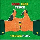 GOOD LUCK TRACK (アナログ盤) [Analog]