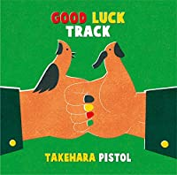 GOOD LUCK TRACK (アナログ盤) [Analog]