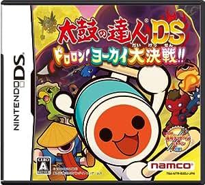 太鼓の達人DS ドロロン! ヨーカイ大決戦!!(特典なし)