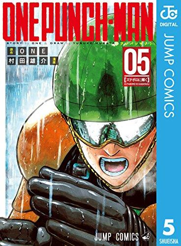 ワンパンマン 5 (ジャンプコミックスDIGITAL)の詳細を見る