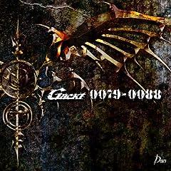 Gackt「Dybbuk」のCDジャケット