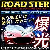 マツダ ロードスター ND-5 車検対応 専用設計LEDルームランプセット