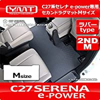 YMT 新型セレナ e-power C27 ラバー製セカンドラグマットMサイズ C27-EP-R-2ND-M