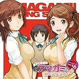 ラジオCD「良子と佳奈のアマガミ カミングスウィート!」Vol.18