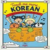 Teach Me More Korean 画像