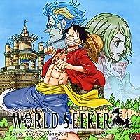 ONE PIECE WORLD SEEKER オリジナルサウンドトラック