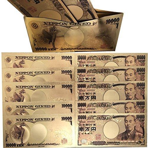 金の御封筒金の一万円札GOLDBANKNOTE億の力特殊ホログラム風水開運縁起セット