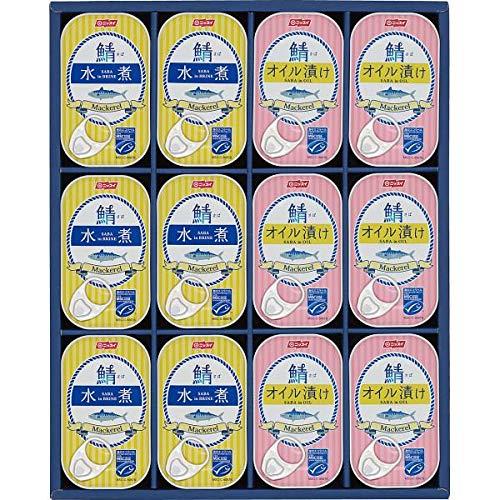 【お歳暮期間限定販売】 ニッスイ デンマーク産さば缶セット SB?30DNK