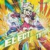 ELECTRO ROTATION