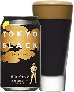 クラフトビール ヤッホーブルーイング 東京ブラック 黒ビール 缶 350ml