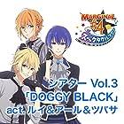 ピタゴラス スペクタクルツアー シアター Vol.3 「DOGGY BLACK」 act.ルイ&アール&ツバサ