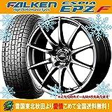 【16インチ】 スタッドレス 175/60R16 ファルケン エスピア EPZ F A-TECH シュナイダー スタッグ タイヤホイール4本セット 国産車