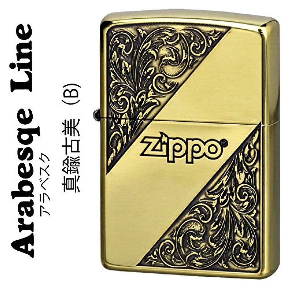 放散するむき出し男らしい【ZIPPO】 ジッポーライター オイル ライター アラベスクライン B 真鍮古美