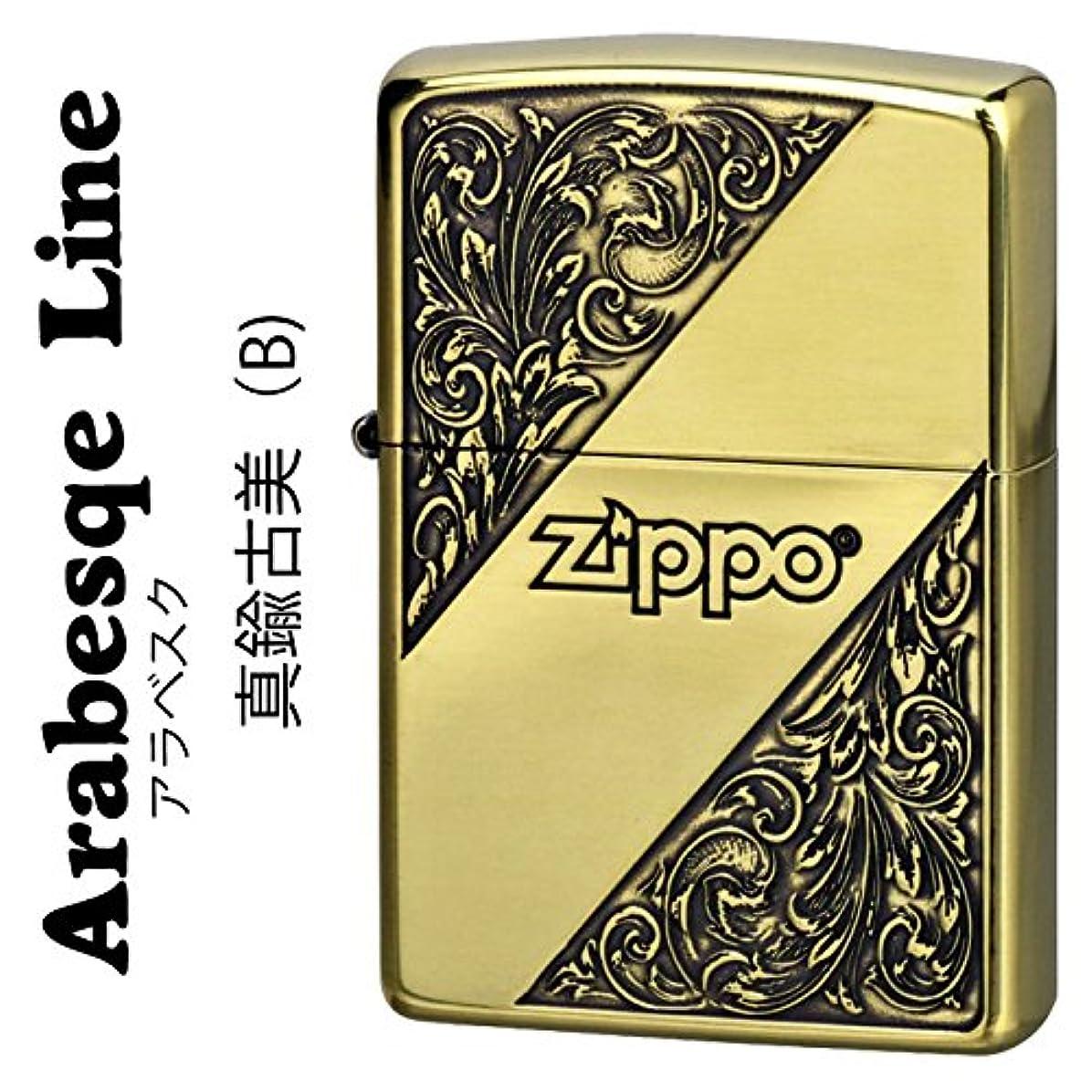 流用する驚かす値【ZIPPO】 ジッポーライター オイル ライター アラベスクライン B 真鍮古美