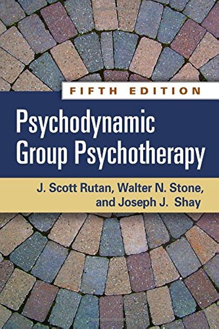 お願いします特異な人間Psychodynamic Group Psychotherapy