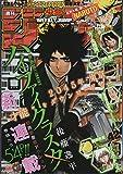少年ジャンプ 2014年9月29日号(42号) [雑誌]