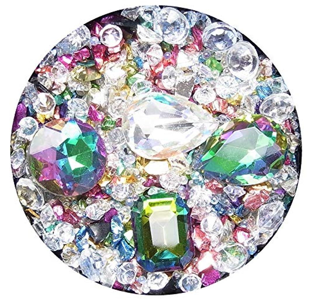報告書知事番号【jewel】高品質ラインストーンミックス マジョーラカラー ブリオン レインボーミックス (1)