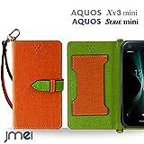 AQUOS Xx3 mini 603SH/SERIE mini SHV38 ケース JMEIオリジナルカルネケース VESTA オレンジ Softbank au SHARP アクオス ダブルエックス 3 ミニ セリエ ミニ スマホ カバー スマホケース 手帳型 ショルダー スリム スマートフォン