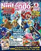 Nintendo DREAM 2018年 08 月号 [雑誌]