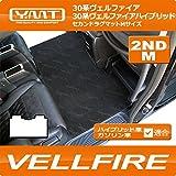 YMT 30系ヴェルファイア ガソリン車 Z-Gエディション セカンドラグマットM ブラック -