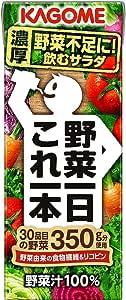 カゴメ 野菜一日 これ一本 200ml×48本 24本 x 2ケース セット 野菜ジュース